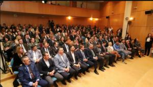 """Foto Tr Construya de Premio """"Empresarios del Año de Huelva"""" al comercio exterior para TR Construya 1"""